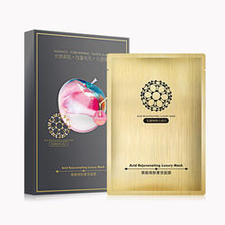 Private Label  Luxury Hydrating Repairing  Face Sheet Facial Aid Mask