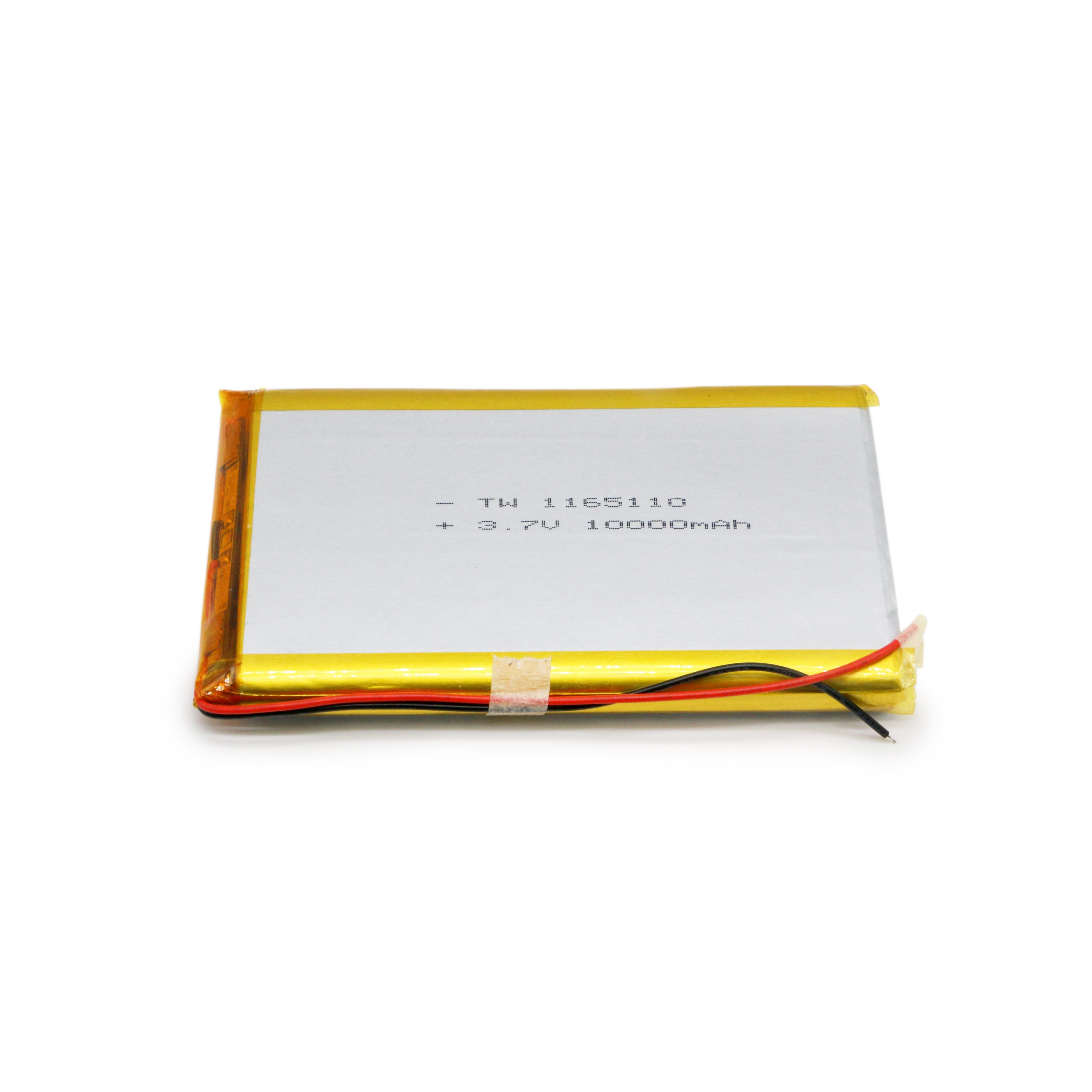 1260105 10000mah 3.7v flat square smallest graphene lithium polymer ion battery cells pack
