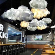 Art Decor Soft Floating Clouds Pendant Light Romantic Droplight White Silk Cotton Hanging Lamp For Restaurant Bar Dining Room