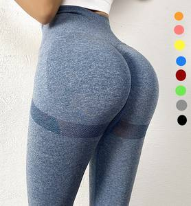 Fitness Yoga Wear Hips Push Up Seamless Anti Cellulite Leggings Sport Running High Waist Wavy Line Pants
