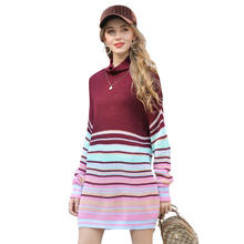 Womens Turtleneck Long Sleeve Knit Stretchable Elasticity Slim Sweater Mini Dress
