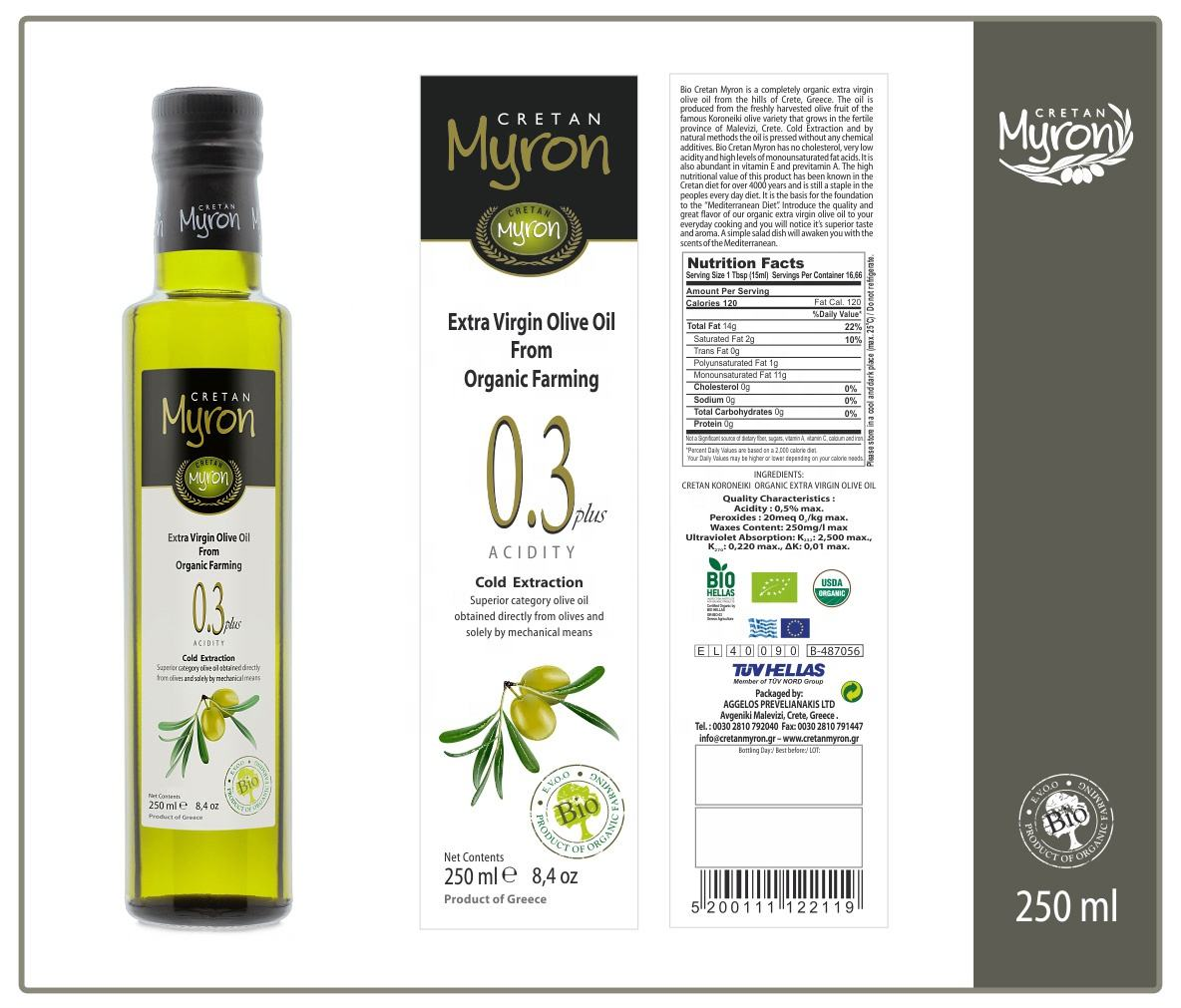HIGH QUALITY ORGANIC EXTRA VIRGIN OLIVE OIL