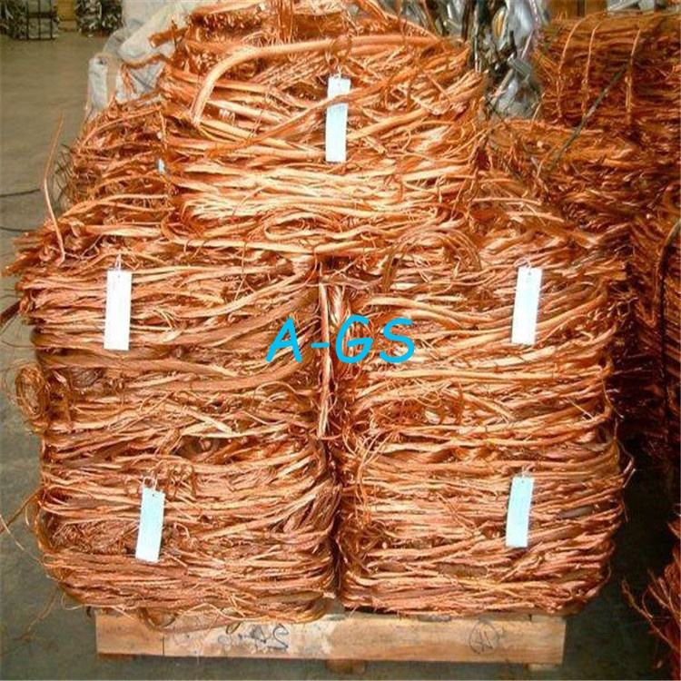 bare cable wire scrap insulated copper pure