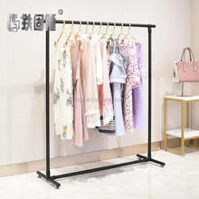 Elegant wall and middle rack garment shop display garment store display stand