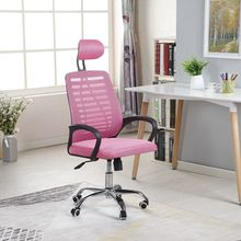 High Back Modern High Quality Computer Office Swivel Chair with arm
