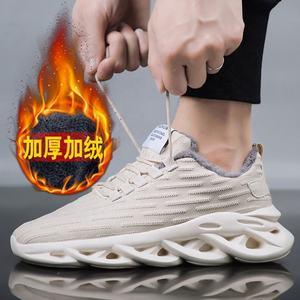 zapatillas mizuno hombre baratas italia