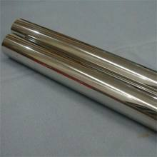 Stainless Steel SS304 Material and 36mm-51mm Pipe Fit ID Motorcycle Exhaust Muffler