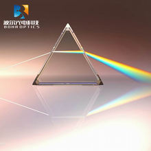 Optical Glasses Triangular Prisms Rainbow Maker Glass Lens 360 Degree Prisma Photography