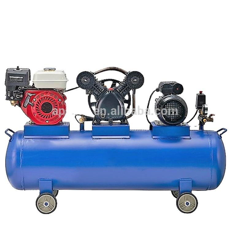 Lubricated [ 3hp Compressor ] 3HP 4HP 5HP 6HP 2.2kw 3kw 4kw 5.5kw Piston Petrol Portable Gasoline Air Compressor