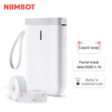 2020 New trend consumer electronics portable smart thermal label printer