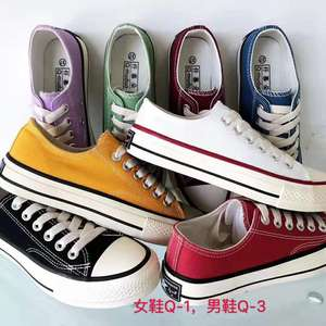 OEM shoes custom wholesale fashion women couple casual canvas casual shoes