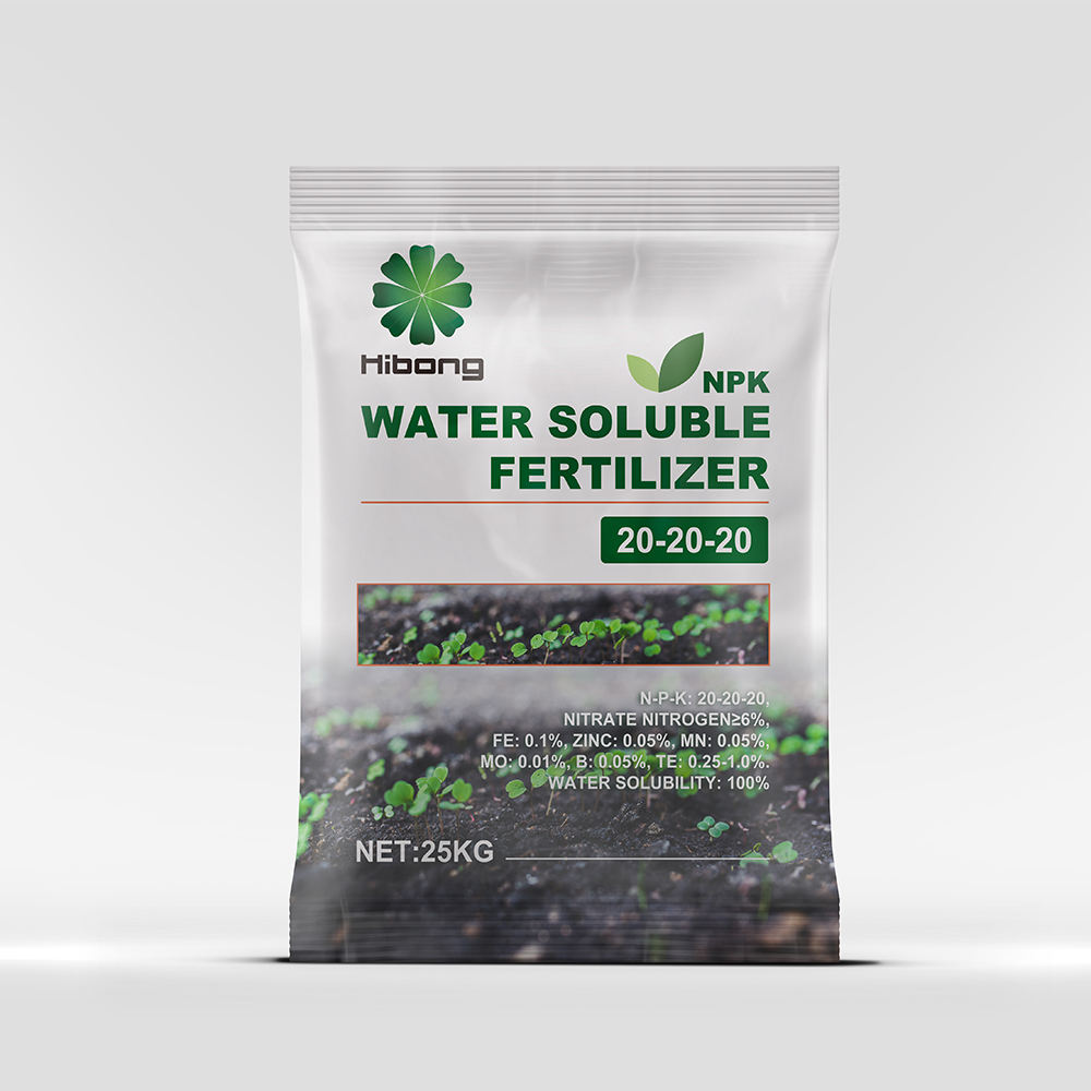 China Fertilizer Npk 20 20 China Fertilizer Npk 20 20 Manufacturers And Suppliers On Alibaba Com