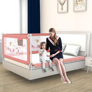 Lit bébé Rail Infant Durable berceau Clôtures de Sécurité de nourrissons chute protection