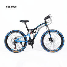 Chinese factory mtb hot sale mountain bike cycles Aluminum Alloy rim bicycle
