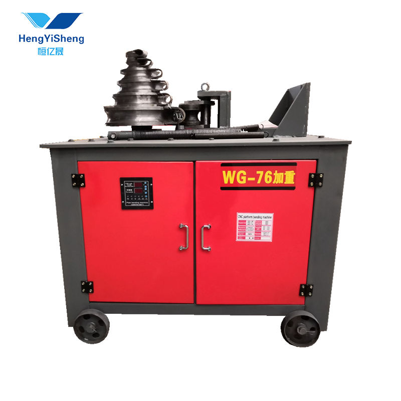 WG-76 Manufacturer Platform Pipe Bending Machine / Pipe Benders for Sale