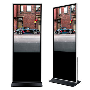 CCC CE FC ROHS ISO9001 43 inch floor stand non-touch advertising digital display