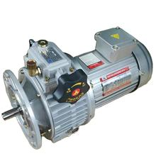 MB UDL Variable Speed Reducer Coaxial Stepless Motor Variator Gearbox