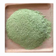 Hot selling organic celery freeze dried juice powder
