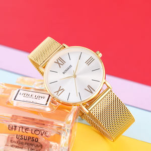 custom your own oem wholesale low moq china waterproof gift mesh new ladies classic factory gold women wrist quartz watches