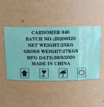 High purity Cosmetic grade CAS NO.9007-20-9 carbomer 940