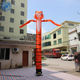 5m PVC Advertising Inflatable Fly Dancer Tiger Inflatable Sky Dancer for Sale