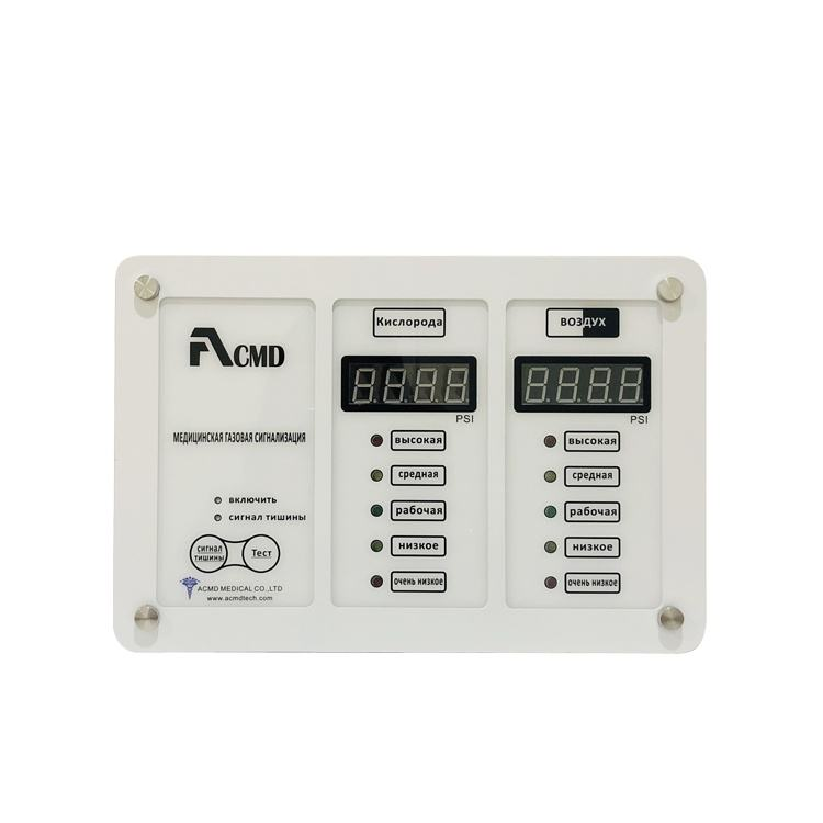 Russian Area Digital Gas Alarm Medical Gas Alarm System For Hospital Gas Equipments