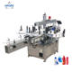 Fully automatic double side labeling machine/two side labeling machine for square bottles, round bottle sticker labeling machine