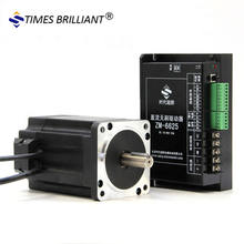 China electric dc motor 48V 780W 3000rpm Brushless dc Motor with controller