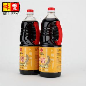 Chinese Foodstuff HALAL HACCP Certification balsamic Brown Rice Vinegar brands