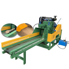 Diesel Wood Crusher Wood Sawdust Powder Make Machine Sawdust Making Machine For Sale