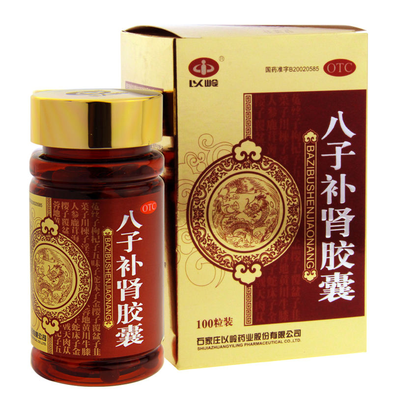 Yiling Natrual herbal Chinese medicine Bazi supplement Kidney Capsule herbs for men