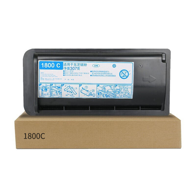 High quality T-1800 toner copier cartridge low price small capacity use for toshiba drum E-Studio 18