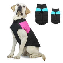 Wholesale Pet Puppy Dog Winter Clothes Waterproof Large Dog Coats and Jackets