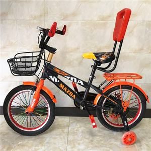 Popular style 16'' children MTB bicycle with lazy back saddle