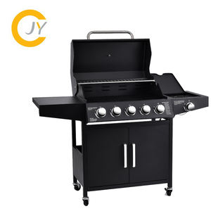 BBQ chicken fish barbecue charcoal roaster machine restaurant use gas grill