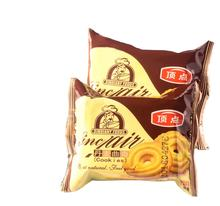 480g Danish Style Crispy Gluten cheap Sweet healthy delicious family Packaging Round Feature Biscuits Cookies