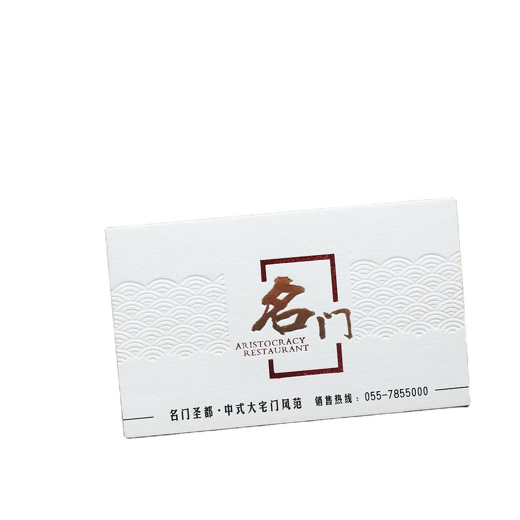 Cheap printing brand name logo Eco-friendly Double Side Printing Name Custom Membership Plastic PVC VIP Cards Business Card