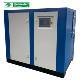 Air Compressor Silent Compressor SRC-55W-PM 360cfm Free Shipping 55kw 75 Hp Oilless Silent Air Compressor