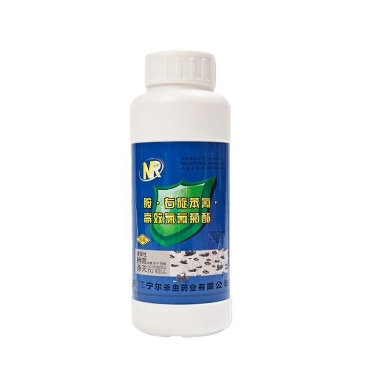Pesticide Insecticide cockroach flea mosquito fly acarid killer repellent emulsion oil in water EW.