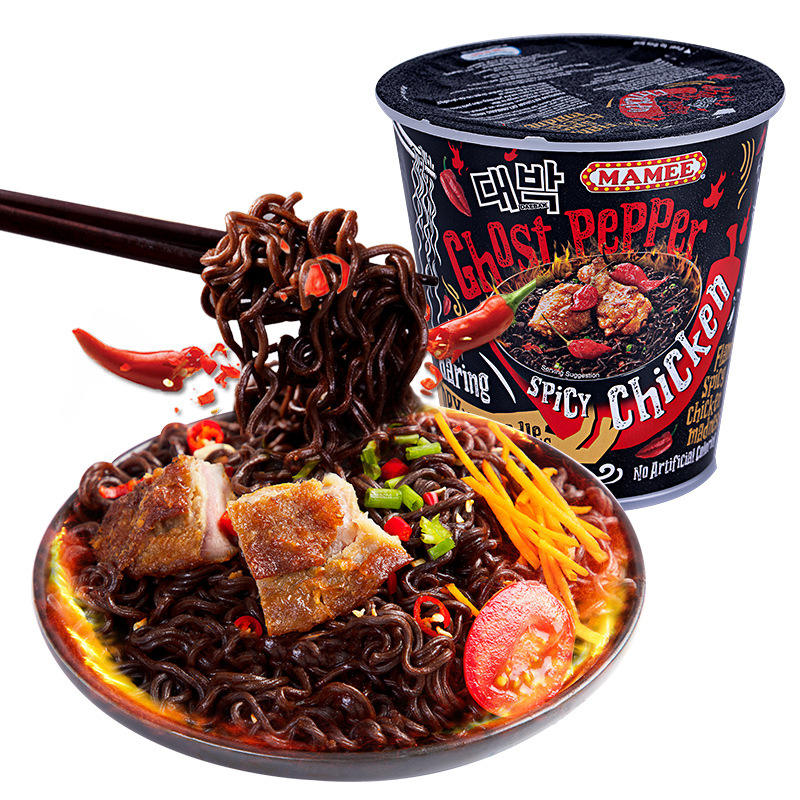 Malaysia ghost pepper spicy chicken dry black noodles for challenge