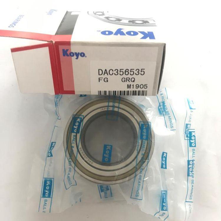 6801 61801 2Z TIMKEN rodamiento 6801 tamaño 12mm X 21mm X 5mm