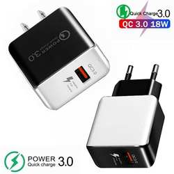 18W Universal QC 3.0 Quick Charger QC3.0 USB Fast charging Wall Charger Adapter EU US Plug For SAMSUNG IPHONE HUAWEI