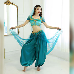 Aladdin's Lamp Adult Female Jasmine Princess European and American Halloween Cosplay Costumes