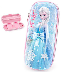 Children's Pencil Bag Frozen Stationery Box large capacity pencil box