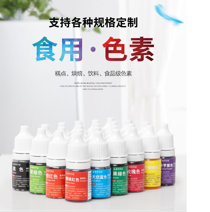 Dried food colouring powder/Edible pigment