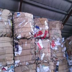 WHOLESALE OINP / OIYP / OCC / WASTE PAPER / MAGAZINE PAPER SCRAP