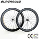 High Quality 25mm Wide 50mm Deep 650C Road Bike Carbon Disc Brake Wheels Clincher DT Swiss Wheelset Chinese