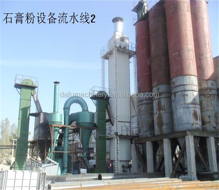 China made gypsum powder production making machines/ equipment /machinery