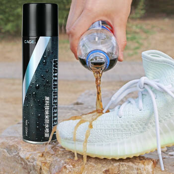 China supply water resistant spray shoe Protector Spray Waterproof Spray for private label