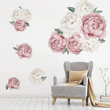 Creative peony flower series wall stickers Peony personality combination home decoration self-adhesive painting wall decal